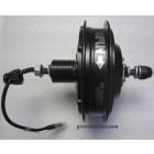 Bafang Cassette Freewheel Motor-CST for electric mountain bikes