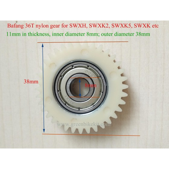 Bafang-36teeth-nylon-gear-swxk-swxh-swxk5-swxk2-motor-repair