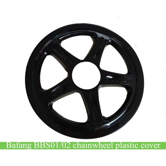 Bafang-8fun-Bafang-electric-bike-mid-drive-motor-kit-BBS01-chain-cover