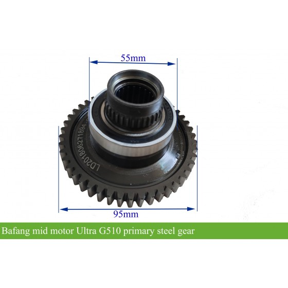 Bafang-Ultra-G510-primary-steel-gear-for-replacement