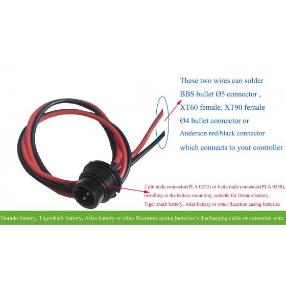 Dorado-tigershark-atlas-frame-battery-power-cable-with-pla0273-pla0274-pla0238-pla239-connector