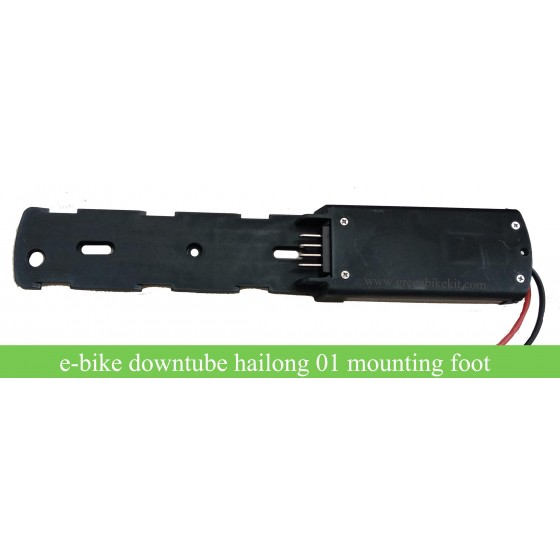 ebike-downtube-battery-hailong-hl-1-mounting-foot