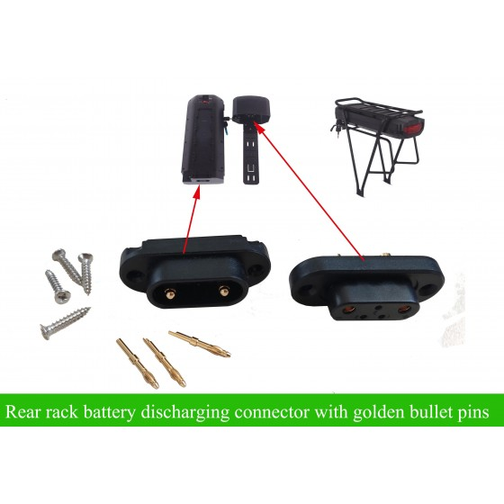 e-bike-rear-rack-battery-discharging-connector-with-golden-pins