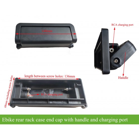 E-bike-rear-rack-casing-end-cap-with-carrying