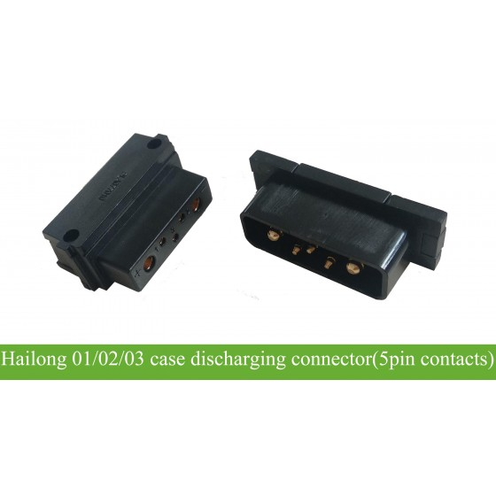 Hailong-01-02-03-case-new-style-discharging-5pin-connector