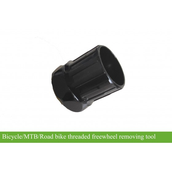 MTB-road-bike-threaded-freewheel-removal-tool