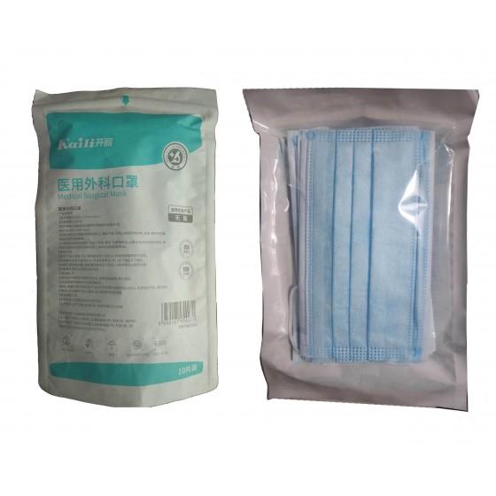 surgical-medical-face-mask-respirator-anti-coronavirus