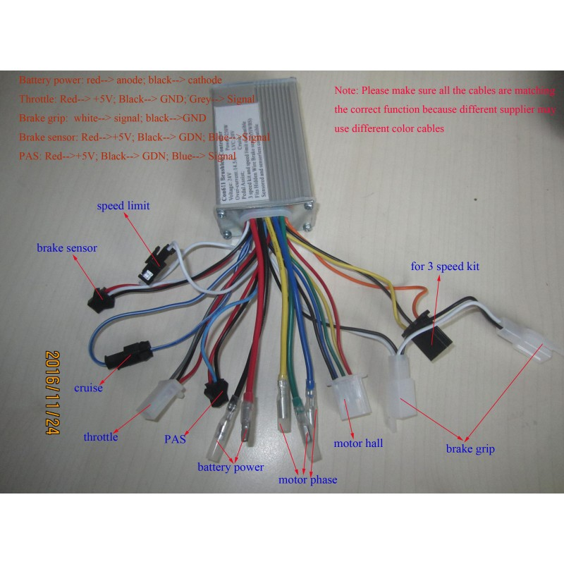 250watts 36v 6 Mosfets Brushless Controller For E