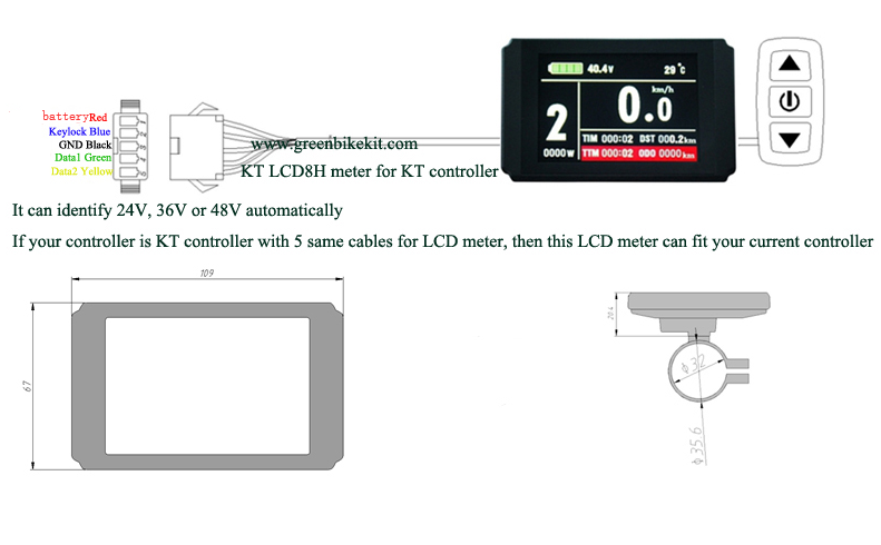 KT-LCD8H-E-bike-controller-lcd-meter