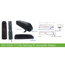 ebike 36V Hailong 01 downtube battery fitting for BBS01B