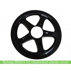 Bafang mid crank driving motor kit bbs01/bbs02 chainwheel plastic cover