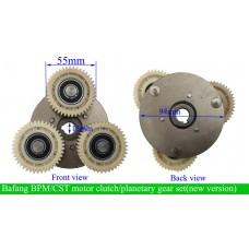 Bafang SWXK/BPM/SWXH/SWXB/SWXP/SWX02 motor clutches/platenary gear set