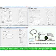 Bafang BBS controller programming cable