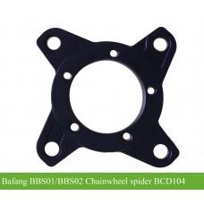 8FUN bbs kits chainring adapter 104BCD
