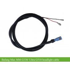 Bafang MAX M400 G330/Bafang Ultra G510 headlight cable