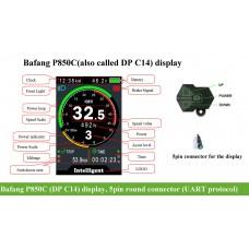 Bafang P850C new display (UART protocol) for Bafang BBS with 5V USB outlet