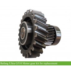 Bafang Ultra G510 Motor steel gear/bearings for replacement