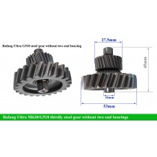 Bafang Ultra motor M620/G510 third steel gear with bearings for replacement
