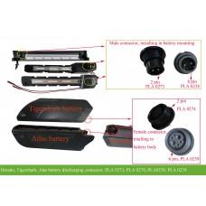 e-bike Reention Tigershark Atlas Super73 S1 /Dorado battery connector 2 Pin or 6 Pin