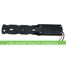 e-bike downtube/frame battery Hailong HL-1 fixing base/mounting foot
