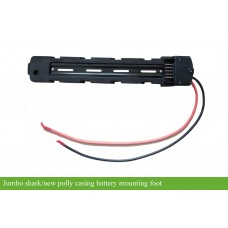 Ebike Jumboshark/supershark battery mounting foot
