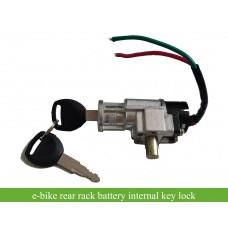 e bike rear rack battery key lock/ mounting plate