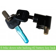 Key lock for downtube Hailong 02 casing battery