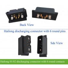 Hailong casing(hailong 01/02/03) battery discharging connector/socket