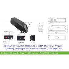 Battery case Hailong 02 or Hailong G80 for diy ebike downtube battery with 5V USB output(Hailong 02)