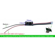 5V DC converter/built in module for Hailong/tigershark/Atlas downtube battery USB output
