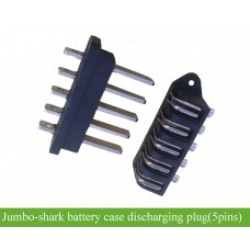 Jumbo shark case battery connector/plug(5pins)