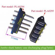 Jumbo shark case battery connector/plug(5pins)