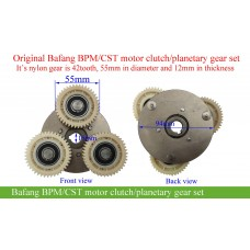 Bafang hub motor clutch/gear set for RM G010/RM G020/RM G070/H610/SWX02/fatbike RMG06 motor