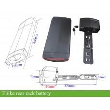 rear rack battery 36V for e-bike