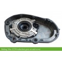 Bafang-max-drive-steel-reduction-gear-cover